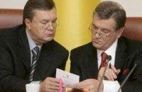 Ющенко снова  пообещал Януковичу премьерство. Причем еще до выборов