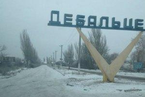 Силы АТО перед выходом уничтожили ж/д узел в Дебальцево