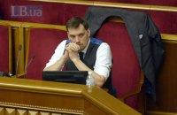 """Гончарук попросив не пов'язувати гумор """"Кварталу"""" з позицією Зеленського"""