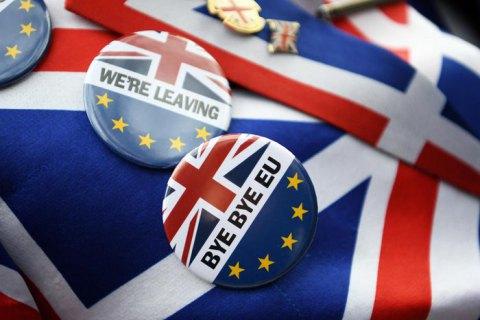 Великобритания окончательно вышла из Евросоюза