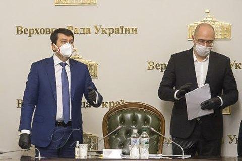 https://lb.ua/news/2021/08/13/491583_rada_naperedodni_osinnogo_startu.html