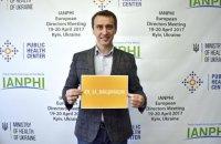 """Питання про перехід України у """"жовту"""" зону розглянуть наступного тижня, - Ляшко"""