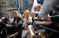 Суд продолжил рассматривать жалобу Тимошенко