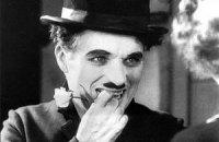 Британские спецслужбы рассекретили досье на Чарли Чаплина