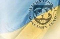 У Азарова надеются подписать меморандум с МВФ до конца недели