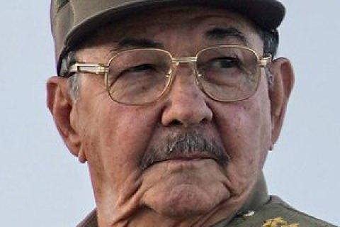 Рауль Кастро заявил, что сложит с себя полномочия руководителя Кубы в апреле