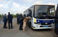 Рейдеры пытались захватить государственный гранитный карьер в Житомирской области