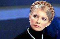 Тимошенко: «Если  честно, страшно. В первый раз, с момента прихода в политику, страшно»