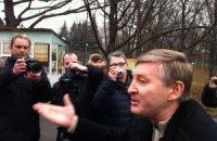 Ахметов не покидав Донецьк, - прес-секретар