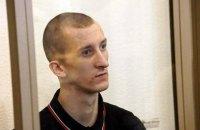 """Кольченко провів три дні в ШІЗО за """"недотримання форми одягу"""""""