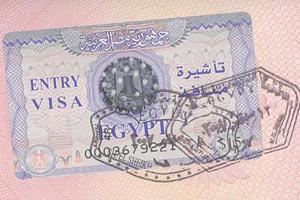 Египет усложняет въезд туристам