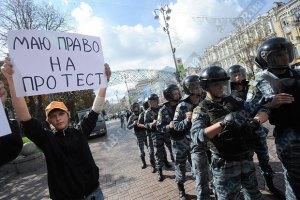 КГГА придумала, как запрещать акции протеста