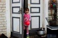 В Одесском ребцентре детей содержат почти в тюремных условиях, - Денисова