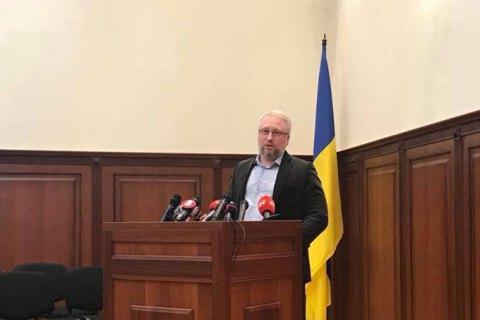 Офіс президента анонсував відставку голови НАЗК