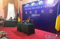 """Китай офіційно заявив про невтручання в угоду між """"Мотор Січчю"""" і китайською компанією"""