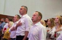 """""""УДАР Віталія Кличка"""" стане магнітом для місцевих лідерів, - мер Чернігова Атрошенко"""