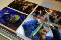 На Майдане пройдет выставка украинских фотографов