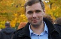 У Росії звільнили з-під домашнього арешту соратника Навального