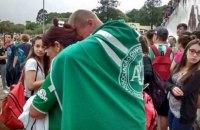 Соперники попросили присудить Кубок Южной Америки погибшим бразильским футболистам