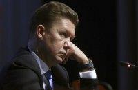 """Глава """"Газпрома"""" пообещал десятикратное снижение транзита газа через Украину"""
