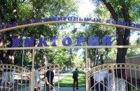 """Одесская прокуратура объявила подозрение строителям детского лагеря """"Виктория"""""""
