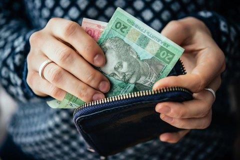 Украинцы зарабатывают втрое меньше, чем поляки и латвийцы