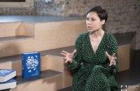 90 українських книжок перекладуть іншими мовами в межах програми Translate Ukraine 2021