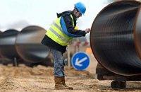 Российские власти одобрили ограничение поставок стальных труб из Украины в Беларусь, Казахстан и Россию