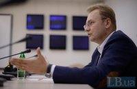 Садовый анонсировал закладку капсулы для строительства нового IT-парка во Львове