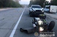В Запорожье произошло смертельное ДТП с участием квадроцикла
