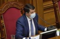23 народних депутати заразилися коронавірусом, - Разумков