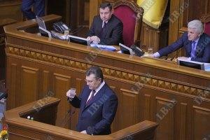 Сегодня Рада попробует освободить Президента и премьера от срока