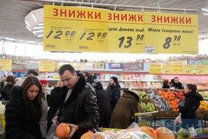 Fitch ожидает 5% рост потребительских цен в Украине в 2014 году
