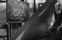 """Фільм """"Дау"""" Іллі Хржановського перетвориться на мультимедійний проект"""