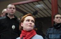 Суд начал избрание меры пресечения подозреваемой в убийстве Шеремета Юлии Кузьменко (обновляется)