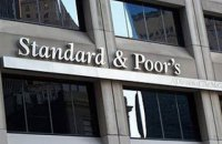 """S&P подтвердило рейтинг Киева на уровне """"В"""" со стабильным прогнозом"""