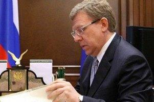 Медведев принял отставку вице-премьера РФ