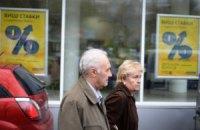 Объем депозитов в банках сократился впервые за полтора года