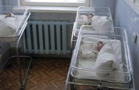 Помощь при рождении первенца в Украине вырастет на 10 тыс. грн