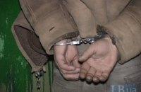 Суд признал законным пожизненное заключение 3 жителей Кривого Рога за убийство 5 человек