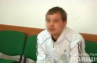 Житель Днепра согласился сообщить о заминировании за 1700 гривен