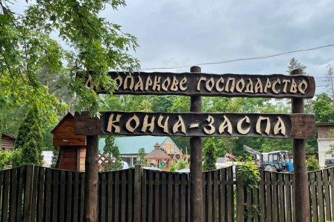 Конча-Заспу и полуостров Бирючий откроют для отдыха украинцев, - ОП
