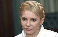 Тимошенко согласна ехать за границу в кандалах