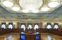 Верховный суд решил обжаловать в КС свой перезапуск