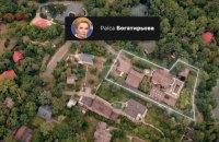 Переселення ексчиновників із держдач може обійтися бюджету в мільйони гривень, - Bihus.info