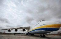 """Ан-225 """"Мрія"""" вирушив у перший рейс після ремонту"""