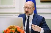 Українським військовим пенсіонерам підвищать пенсії, - Шмигаль