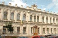 У Януковича начинают строительство резиденции в центре Киева