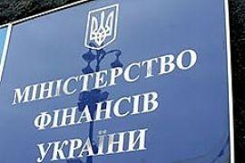 В Минфине считают, что четвертый транш МВФ непринципиален для Украины