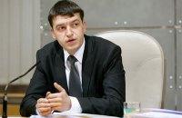 Начальника Соломенского района Киева повысили до замминистра